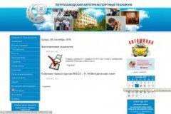 calendar-module-240x160