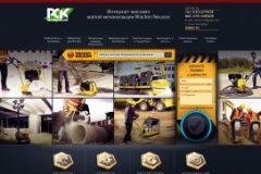 rsk-main-240x160