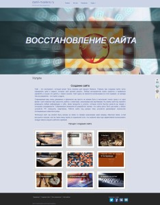 service-page